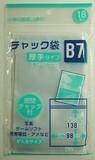 チャック袋厚手タイプ B7 18枚【ゴミ袋・ポリ製品類】
