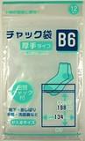 チャック袋厚手タイプ B6 12枚【ゴミ袋・ポリ製品類】