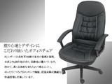 【SIS卸】◆オフィスチェアー◆快適!◆プレジデントチェア◆黒合皮◆Y-2673◆