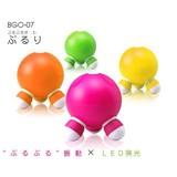 PRISM(プリズム)ぶるぶるボール ぶるり BGO-07 イエロー [在庫有]