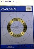【オリジナル時計を製作】文字リング CM-120N