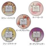 【Price's】フレグランス ティン キャンドル【爽やかな季節の草花の香り】