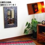インテリアとしても個性を発揮。【バリ島・木彫りカービングデザインミラー(Sサイズ)】アジアン家具
