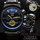 【全針稼動の本格仕様!】★ミッドナイトビッグフェイス自動巻き腕時計【保証書付】