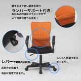 【直送可】【送料無料】【大幅値下げ】【オフィス】メッシュバックチェアー ハンター肘付 3色