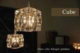 【洒落たデザインが特徴の天井照明です】【CUBE】ガラスキューブハロゲンペンダント1灯