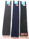 ◆毛混◆レッグウォーマー ダイヤ総柄 55cm丈 日本製
