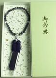 *レディース用*クリスタル紫玉念珠(ねんじゅ)紫房【日本製】