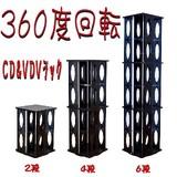 CD&DVDラック 2段・4段・6段