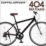DOPPELGANGER(R)700Cロードバイク 404 notfound (ノットファウンド)