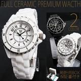 【最上級モデルが登場!】フルセラミック仕様モノトーンスタイル腕時計 【全2色・保証書付き】