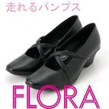 【FLORA】 走れるパンプス!立ち仕事にもおススメ レディスパンプス  FLO 411K