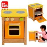 「知育玩具」(木のおもちゃ) I'mTOY「マイプレイキッチン オーブン」