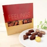 【12月16日まで特価中】【フィーリングス】チョコレートアソート
