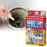排水管とまってキレイ 6g×10錠<洗浄剤>