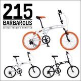 DOPPELGANGER(R) 20インチ折りたたみ自転車 215 Barbarous