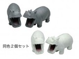 【HIPPO BABY TWINS】ヒポベイビーツインズ ヒポの子供★ステーショナリー 実用アニマル雑貨