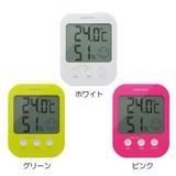 【見やすい大画面表示の温湿度計です】 デジタル温湿度計「オプシス」