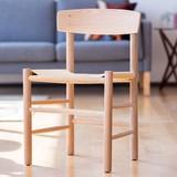 【北欧デザイン】【人気商品】シェーカーチェア オーク無垢材 デザイナーズ家具
