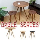 BAGLE テーブル・スツール(2種) NA/WAL