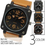 Unisex Specification Square Dear Face Military Wrist Watch 3 Colors