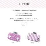 【福袋】【セール】体組成計 YHF1009