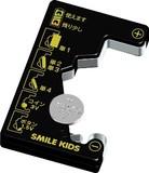 【コイン(3Vリチウム電池)もボタン電池も測れます♪】 コイン電池が測れる電池チェッカー
