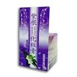 ★ 紫根エキス入り(保湿成分)化粧膏 ジェルクリーム