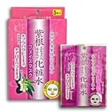 ★ 紫根エキス入り(保湿成分)化粧水 フェイスマスク