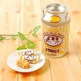 【神戸倉庫】ムゥムゥ クリームファッジミルク缶