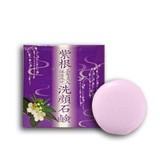 ★紫根エキス入り(保湿成分)洗顔石鹸