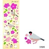 【桜と鳥の和柄コンビ♪】シール 文鳥柄