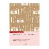 【持ち歩けるフリー日記帳♪】HF ダイアリー(文庫) わたしのつれづれ帖