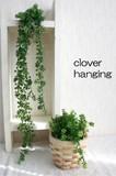 クローバーハンギングスプレー【造花】 41233