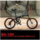 【◆送料無料!折りたたみ自転車】WACHSEN BA-100 Angriff(アングリフ) 20インチ【代引き不可】