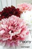 和にも洋にも♪  ピオニーのコサージュ♪31595 【造花】