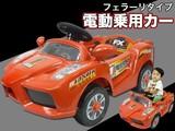 【SIS卸】◆プレゼントに!◆真っ赤なボディ◆コントローラー付◆電動乗用ラジコンカー◆即納◆