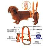 《ヤマヒサ ぺティオ》老犬介護用 歩行補助ハーネス 後足用