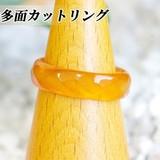 Effect Cut Agate Ring