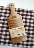 【バス雑貨】 やさしい洗濯板 (電気要らずの便利道具) 桜材