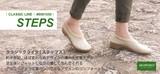 【ARCOPEDICO】クラシックライン STEPS<ロータイプシューズ>