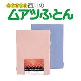 【西川産業】ムアツふとん専用シーツ/カラー