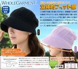 ☆最終処分 【日本製】ゴワつきにくい立体フィット帽子 89%OFF SALE☆