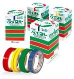 パイロン バックシーリングテープ