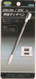 【電気用品】伸縮タッチペン WH