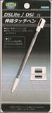 【電気用品】伸縮タッチペン BK