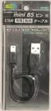 【電気用品】USBケーブル USBminiBオス【携帯電話用品】
