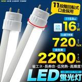 <LED電球・蛍光灯>【性能アップ!】40W型乳白色カバーLED蛍光灯(119.8cm)  白色