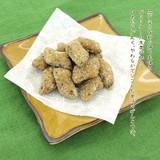 ピリリとした生姜の風味『黒ごまきな粉しょうがげんこつ』