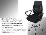 【SIS卸】◆オフィスチェアー◆快適!むれない◆メッシュタイプ◆Y-9062◆